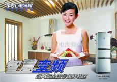 TCL 健康竭盡所能上海TCL冰箱維修電話 原廠配件