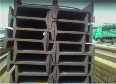 昆明工字鋼價格 熱銷中