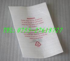 珍珠棉腹膜袋 珍珠棉袋 珍珠棉卷料