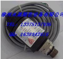 711632E1-21D264复盛温度传感器