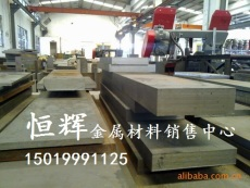 恒辉HS6-5-3-8 HS6-5-3C HS6-5-4 高速工具钢价格