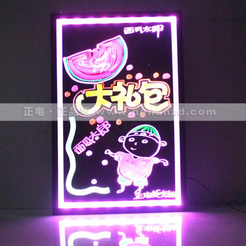 led手写荧光板,pop广告板