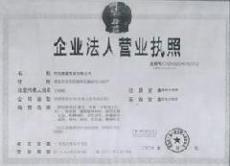 青岛赛蒙热水器总公司Thermor