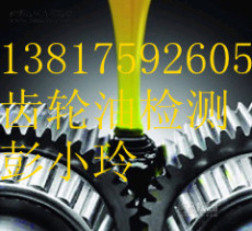 油液检测 油液清洁度检测 广东油液质量检测服务