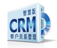 性价比最高的CRM客户关系管理软 观辰CRM