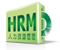 观辰HRM人力资源管理系统