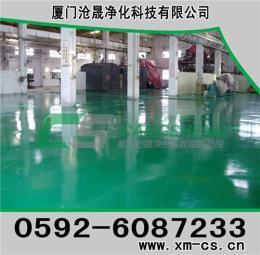 厦门工业地板-厦门环氧地坪-厦门环氧树脂地坪漆