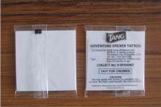 卡片包裝加工