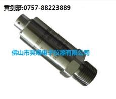 氧氣壓力傳感器/氣壓調節變送器