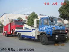 東風153拖車