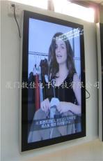 厦门广告机 壁挂广告机 单机版U盘拷贝图片视频