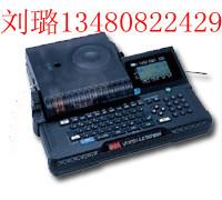供應MAX LM-380E MAX380E色帶CH-IR300B/LM-IR300B
