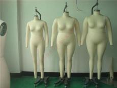 立体裁剪标准人台 服装裁剪板房人台 质量领先试衣板房
