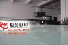 xiaomi手機外殼打印機/小米手機殼UV打印機