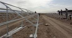 太阳能光伏支架供应商 铝合金支架供应C型钢支架供应商