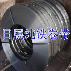電磁鐵圈用純鐵板材 DT4C電磁純鐵卷
