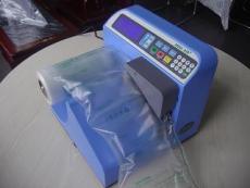緩沖氣墊機 氣墊制造機 MINI AIR緩沖氣墊 氣墊設備