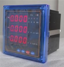 ELD194E-2S4 多功能電力儀表 深圳廠家