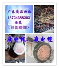 深圳南山廢電纜回收公司
