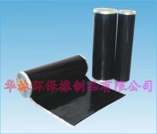 供應防靜電硅膠片卷材