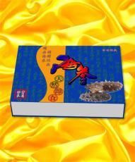 北京包裝盒制作 北京精品月餅包裝