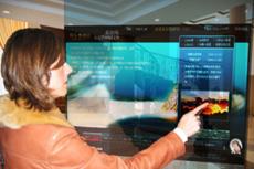 墻面互動投影 技術成熟 經驗豐富 效果保證