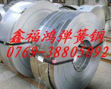 9260进口弹簧钢带 德国萨斯特进口弹簧钢片1.7108弹簧钢