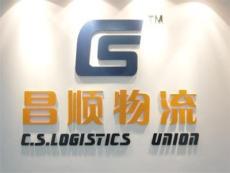 上海到商丘物流公司*上海至商丘貨運專線