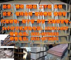 佳木斯槽鋼 佳木斯槽鋼現貨 佳木斯槽鋼廠家直銷