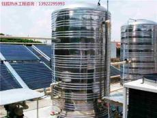 空氣能熱水器廠家供應商 廣東空氣能熱水設備廠家供應商