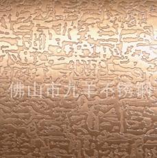佛山哪里加工不銹鋼蝕刻裝飾板