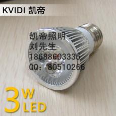 江門省電LED射燈 燈杯