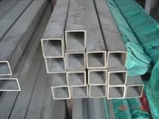 不銹鋼方管不銹鋼矩管不銹鋼角鋼不銹鋼裝飾管