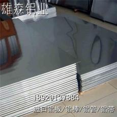 6061高純鋁板5052薄鋁板2024中厚超厚7075包鋁鋁合金
