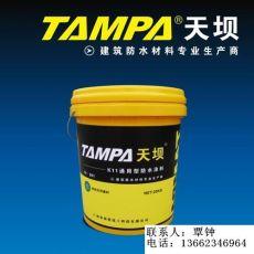 K11通用型防水涂料 热招代理商