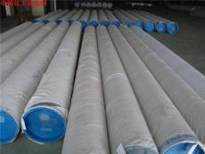 大连27simn钢管厂家 百年国企生产27simn钢管优质产品