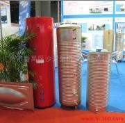 发廊沐足专用节能电热水器