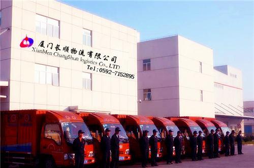 ☆厦门华宇快捷物流货运有限公司积累了(800x528,118k)-厦门华宇...图片 26856 500x330