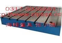 供應鑄鐵平板 上海鑄鐵平板 高精度鑄鐵平板首選海峰