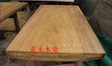 塔利大板桌 實木班臺 辦公桌書桌 畫案 吧臺