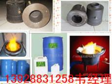 醇油炉头 醇油灶心 甲醇助燃剂