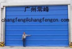 熱銷廣州市常峰門業鋁合金快速門CF3000