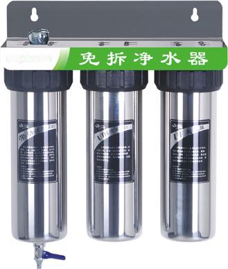 家庭净水器排名_com/san1100/ 关键词:农村用净水器,家庭自来水净化器,超滤设备,帮助?