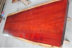 非洲紅花梨大板 實木大板 原木大板 會議桌 茶桌