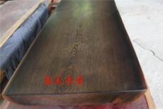 雞翅木 實木 原木 書桌 會議桌 大板桌 大班臺