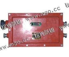 KXJ127礦用隔爆兼本安型水位控制器