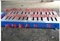 本廠5米*2米焊接平臺日常保養方法 詳詢時俊蓮