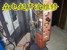 BRANSON维修 8800超声波维修 8700超声波维修