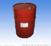 固化剂/隔离剂/脱模剂/