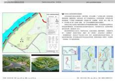 員壩工業園區控制性詳細規劃
